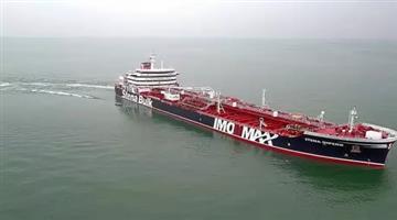 Khabar Odisha:International-national-Odisha-iran-releases-video-showing-capture-of-british-oil-tanker