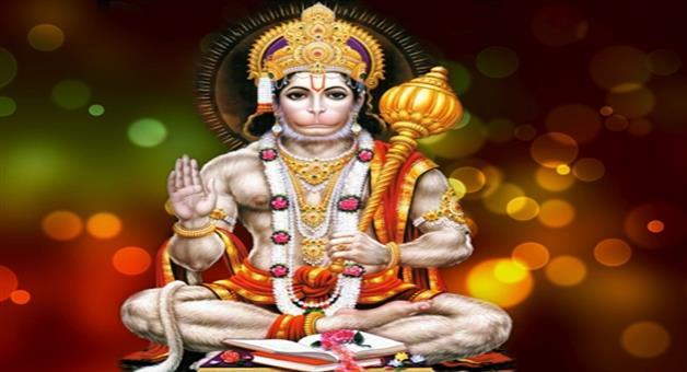 Khabar Odisha:International-seminar-based-lord-hanumans-life-skill