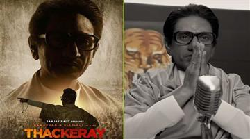 Khabar Odisha:It-Was-Lifetime-Experience-For-Nawazuddin-Siddiqui-To-Portray-Bal-Thackeray-In-Film-Thackeray