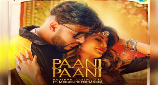 Khabar Odisha:Jacqueline-Fernandez-reunites-with-Badshah-for-new-song-Paani-Paani