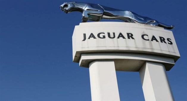 Khabar Odisha:Jaguar-land-rover-may-cut-up-to-5000-jobs