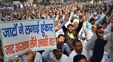 Khabar Odisha:Jatha-moment-return