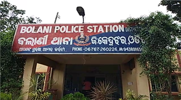 Khabar Odisha:Jewelery-looted-from-gold-shop-in-Keonjhar