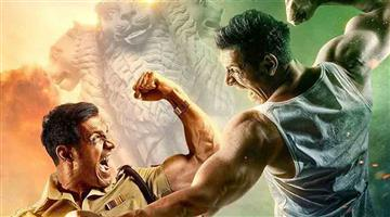 Khabar Odisha:John-Abrahams-film-Satyamev-Jayate-2-will-be-released-on-November-25