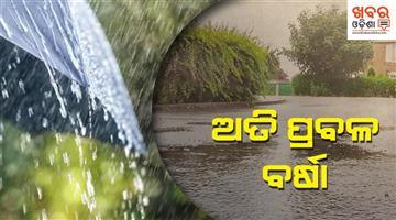 Khabar Odisha:Kalabaisakhi-upto-24-hours-in-Odisha