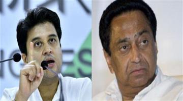 Khabar Odisha:Kamal-Nath-takes-refuge-in-Prashant-Bhushan-to-take-revenge-on-Jyotiraditya-Scindia