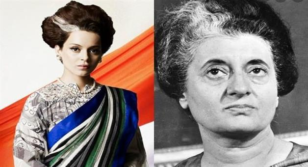 Khabar Odisha:Kangana-Ranaut-will-be-seen-in-the-role-of-former-Prime-Minister-Indira-Gandhi-after-Jayalalithaas-character