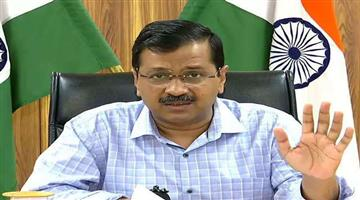 Khabar Odisha:Kejriwals-order-to-reduce-RT-PCR-test-prices-in-private-labs
