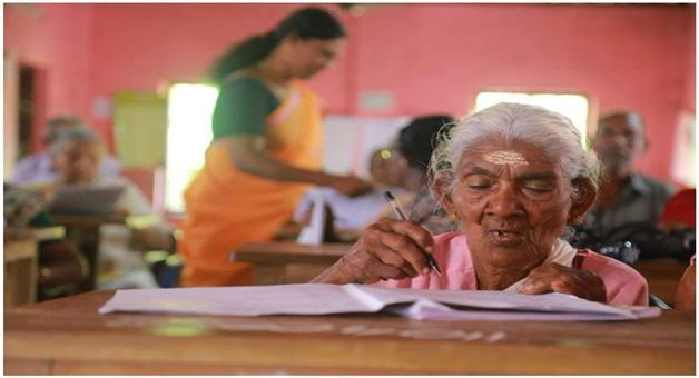 Khabar Odisha:Kerala-96-year-old-woman-topped-Aksharalaksham-literacy-programme