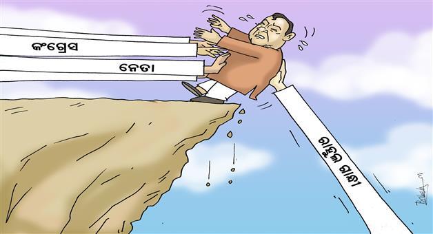 Khabar Odisha:Khabar-Odisha-Cartoon
