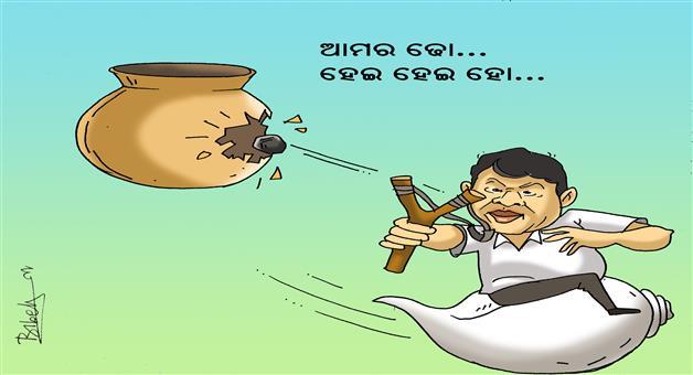 Khabar Odisha:Khabar-Odisha-Cartoon-Odisha