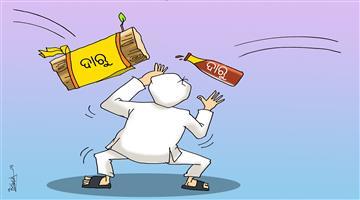 Khabar Odisha:Khabar-Odisha-cartoon-daru