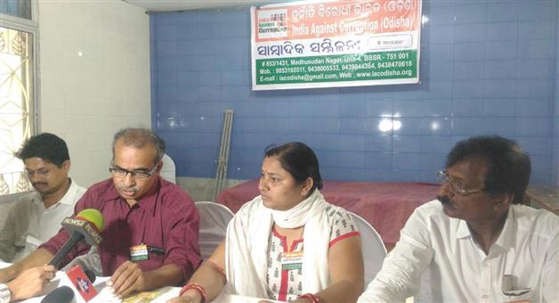 Khabar Odisha:Khadi-Board-Corruption-Tejeswar-Parida-Honey-Scam-Odisha-India-Against-Corruption