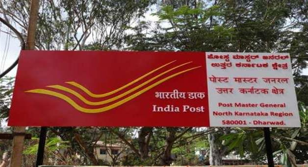 Khabar Odisha:Know-about-post-office-scheme