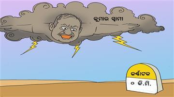 Khabar Odisha:Kumar-Swami-Cartoon-Khabar-Odisha