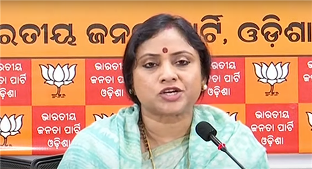 Khabar Odisha:Lekhshree-Samant-Singh-lashed-out-at-the-government-over-the-growing-violence-against-women-in-the-state