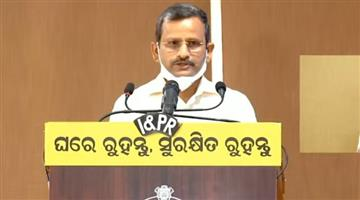 Khabar Odisha:Lockdown-will-increase-in-the-state-The-Secretary-Generals-Presmit-at-930-am-today