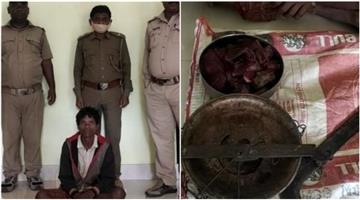 Khabar Odisha:Madibasila-forest-department-while-hunting-deer-meat-arrested-the-hunter