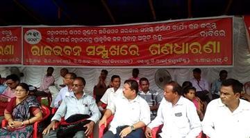 Khabar Odisha:Mahanadi-Surakhya