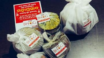 Khabar Odisha:Mahaprasad-Sale-in-Online-is-False-Said-Srimandir-Administrative