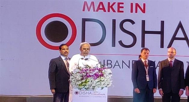 Khabar Odisha:Make-in-Odisha-Conclave-Inaugurated-By-Cm