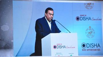 Khabar Odisha:Make-in-Odisha-Conclave-2018-RIL-chairman-Mukesh-Ambani-commits-to-Rs-3000-cr-investment-in-state