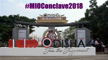 Khabar Odisha:Make-in-Odisha-Conclave-2018