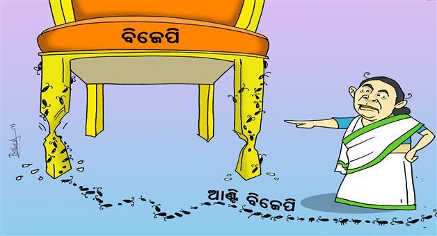 Khabar Odisha:Mamata-Banarji-BJP-Cartoon-Odisha
