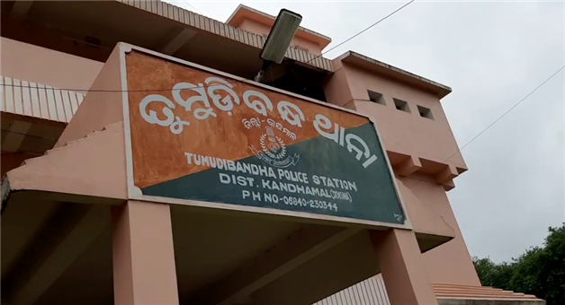 Khabar Odisha:Mao-supporter-was-arrested-in-Kandhamal