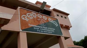 Khabar Odisha:Mao-supporter-was-arrested-in-Kandhamal