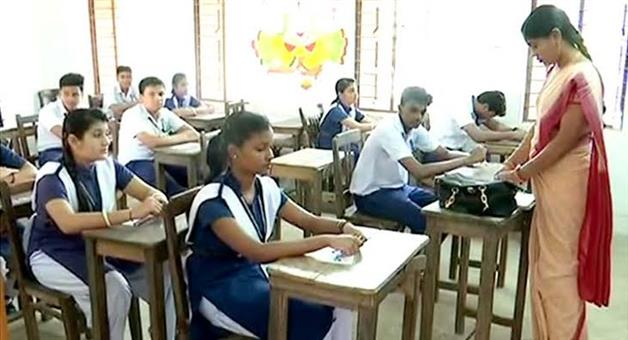 Khabar Odisha:Matric-evaluation-from-may-26