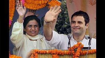 Khabar Odisha:Mayabati-declares-to-support-congress-in-MP