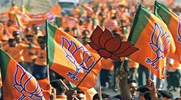 Khabar Odisha:Mayurbhanj-BJP-observes-12-hour-band