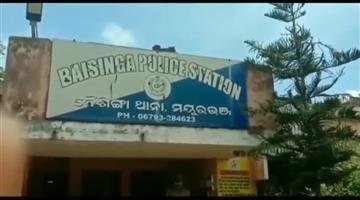 Khabar Odisha:Mayurbhanj-college-student-gang-rape-case--3-accused-arrested