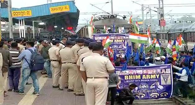 Khabar Odisha:Members-of-Bhim-Army-launch-dawn-to-dusk-bandh-at-Sambalpur