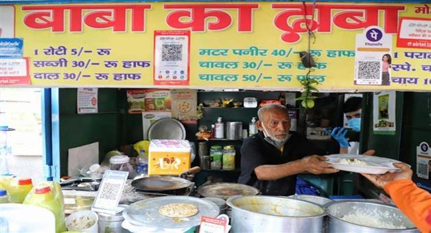 Khabar Odisha:Millionaire-Babba-from-the-upstairs-shop