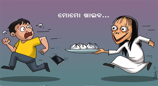 Khabar Odisha:Momo-cartoon