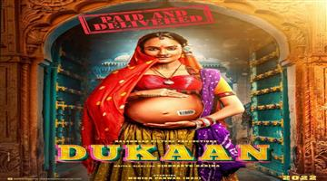 Khabar Odisha:Monika-Panwar-Shares-First-Look-From-Her-Next-Film-Dukaan