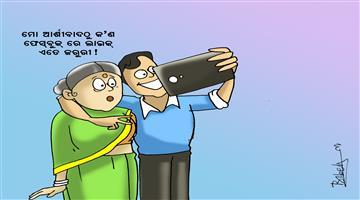 Khabar Odisha:Mothers-Day-Cartoon-Khabar-Odisha