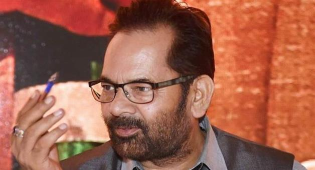 Khabar Odisha:Mukhtar-Abbas-Naqvi-says-30-to-35-pc-minorities-to-vote-for-bjp