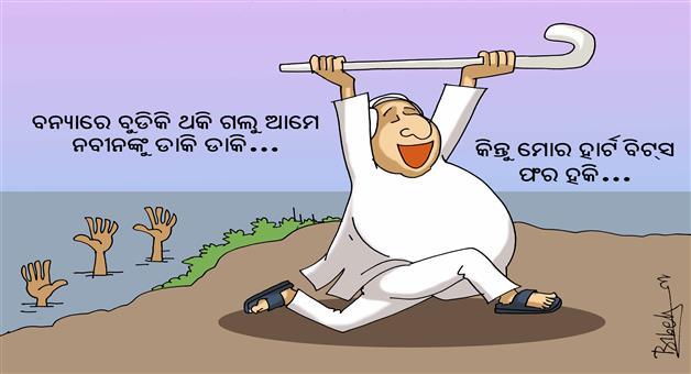 Khabar Odisha:My-Hearts-Beats-For-Hockey-cartoon
