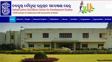 Khabar Odisha:NCDS-Bhubaneswar-Various-Vacancies-Walk-in-Interview-Khabar-Odisha-Employment-Section