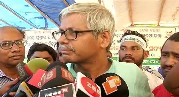 Khabar Odisha:Naba-Nirman-Krishak-sangathan-Strikes-again