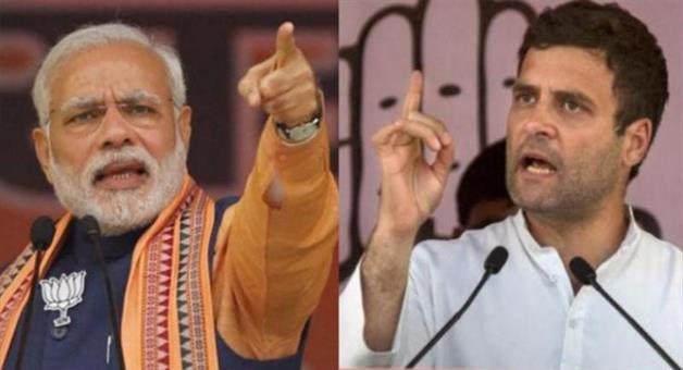 Khabar Odisha:Narendra-Modi-and-Rahul-gandhi-will-come-odisha