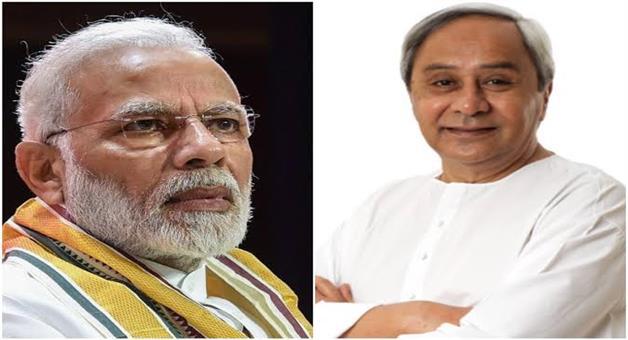 Khabar Odisha:Narendra-Modi-declared-500-crore-for-Odisha-due-to-cyclone-amfan