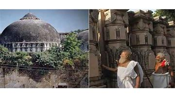 Khabar Odisha:Nation-All-India-Muslim-personal-law-board-tweets-on-Babrimasjid-before-Bhumipujan-in-Ayodhya-by-PM-Modi