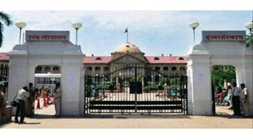 Khabar Odisha:Nation-Allahabad-HC-allows-two-adults-who-marry-against-their-family-to-continue-their-married-life