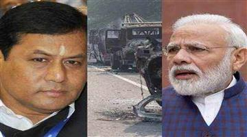 Khabar Odisha:Nation-Assam-CM-Ssonowal-to-meet-PM-Modi-and-Amit-Shah-over-citizenship-protests