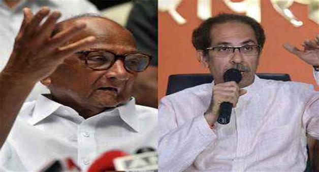 Khabar Odisha:Nation-Congress-NCP-Shiv-Sena-may-announce-to-form-government-in-Maharashtra
