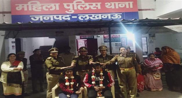 Khabar Odisha:Nation-Couple-tied-the-knot-at-Lucknow-women-police-station-in-Uttar-Pradesh